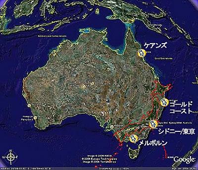 オーストラリアの上に日本を重ねた図